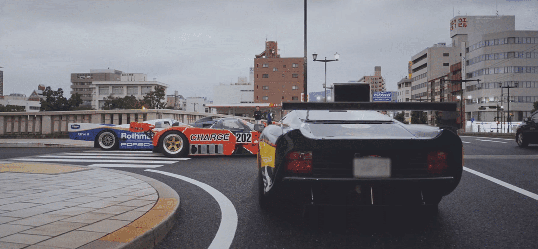 Car Maniacs: Life with Le Mans' Video